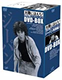 太陽にほえろ! ジーパン刑事編1 DVD-BOX