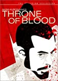 Akira Kurosawa's Throne of Blood DVD cover