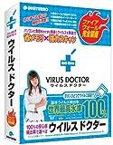Virus Doctor