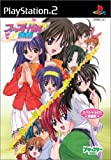 ファーストKiss ☆ 物語 スペシャルCD同梱版