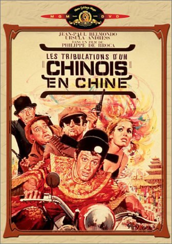 Les Tribulations D'un Chinois En Chine /Chinese Adventures in China/ / Злоключения 'китайца' в Китае (1965)