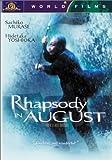 Akira Kurosawa's Rhapsody in August DVD cover