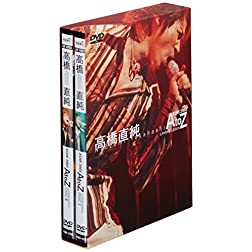 A'live 2003 a to Z Limited Edi