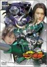 仮面ライダー龍騎 Vol.8