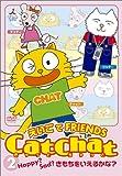 Cat Chat えいごでFRIENDS(2) ~Happy? Sad? きもちをいえるかな?~