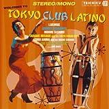 TOKYOクラブ・ラティーナ