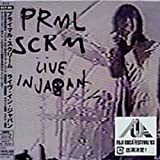 album art by Primal Scream