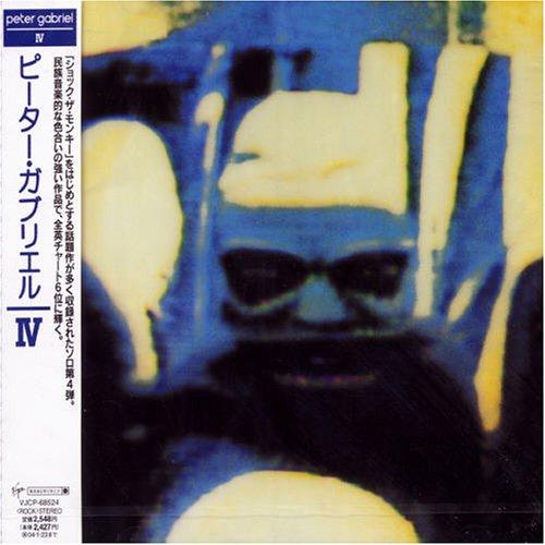 Peter Gabriel - Peter Gabriel 4 (Security) - Zortam Music