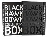 ブラックホーク・ダウン コレクターズ・ボックス