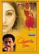 Chandni Baar