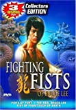 Fighting Fists Of Bruce Lee By DVD