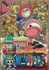 ONE PIECE フォースシーズン・アラバスタ・激闘篇 piece.1