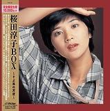 桜田淳子 BOX -そよ風の天使-