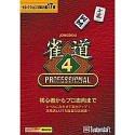 セレクション2000 第17弾 雀道 4 Professional