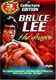 Bruce Lee - The Dragon By DVD