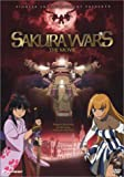 Get Sakura Taisen On Video