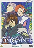 オーバーマン キングゲイナー Vol.9 <最終巻>