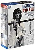 太陽にほえろ! ジーパン刑事編2 DVD-BOX