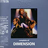 Copertina di album per Complete of Dimension at the Being Studio