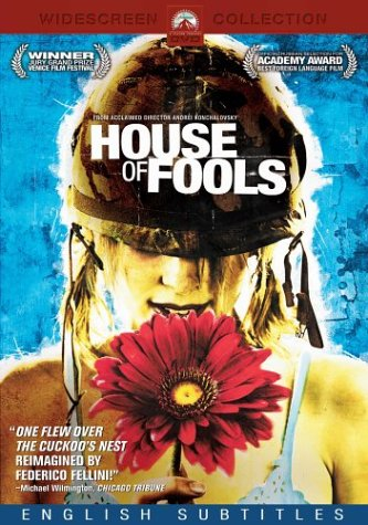 House of Fools / ��� ������� (2002)