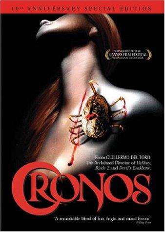 Cronos / Хронос (1993)