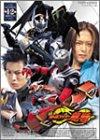 仮面ライダー龍騎 Vol.12