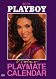 2004 Playboy Video Playmate Calendar - DVD