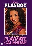 2004 Playboy Video Playmate Calendar - DVD
