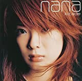 Album cover for 消せない罪