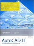 AutoCAD LT 2002 60日無償テクニカルサポート付 アップグレード版