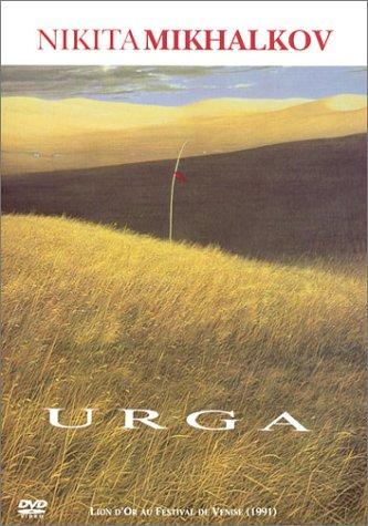 Urga / Урга. Территория Любви (1991)