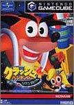 クラッシュ・バンディクー4 さくれつ!魔人パワー (GameCube)