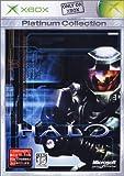 HALO Xbox プラチナコレクション