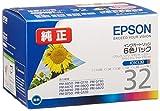EPSON IC6CL32 インクカートリッジ カラー