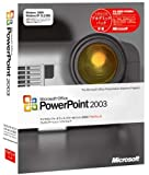 Microsoft Office PowerPoint 2003 アカデミック