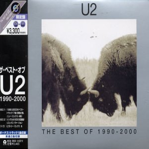 U2 - The Best & The B-Sides Of 1990-2000 - Zortam Music