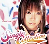 愛内里菜「Single Collection」