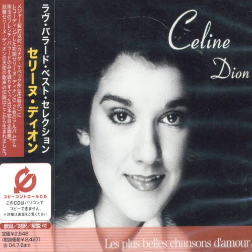 Celine Dion - The Best - Zortam Music