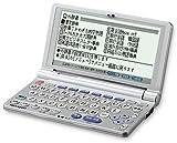 SHARP 電子辞書 PW-M800 ( 22コンテンツ, コンパクトサイズ)