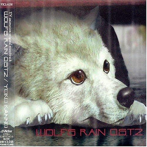 Yoko Kanno - Wolf