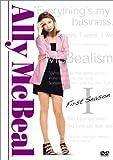 アリーmy Love ファースト・シーズン DVD-BOX