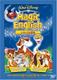 Magic English いろいろな動物