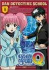 探偵学園qドラマ神木隆之介DVD Vol.8