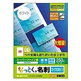 ELECOM なっとく名刺(標準・塗工紙・ホワイト) A4(210X297MM)10面付け25枚入り MT-HMN1WNZ