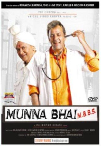Mumma Bhai M.B.B.S.