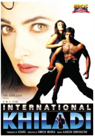 International Khiladi