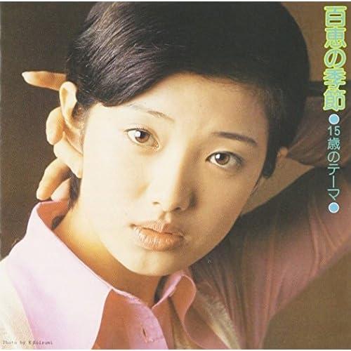 (Pop) Momoe Yamaguchi, etc... B0001N1KW8.01._SCLZZZZZZZ_V24607448_SS500_