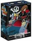 ���賤±����ץƥ�ϡ���å� DVD-BOX