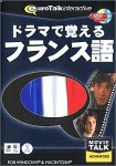 Movie Talk ドラマで覚えるフランス語