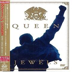 Queen: Jewels [Region 2]